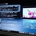 Photos: テレビで