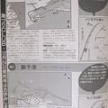 写真: 鹿島港、銚子港