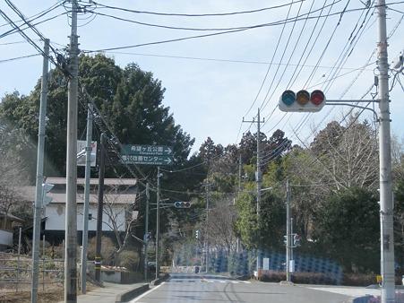 地震による停電で消えた信号