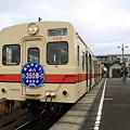 Photos: 関東鉄道 常総線 下館駅 キハ350形