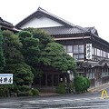 Photos: 竹野屋