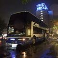 Photos: 出雲市駅前で出発を待つ高速バス「スサノオ」