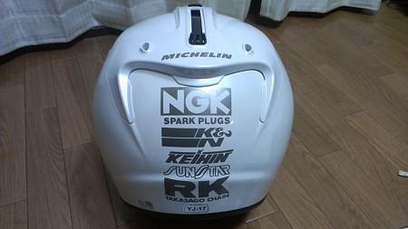 20141110ヘルメットステッカーチューン
