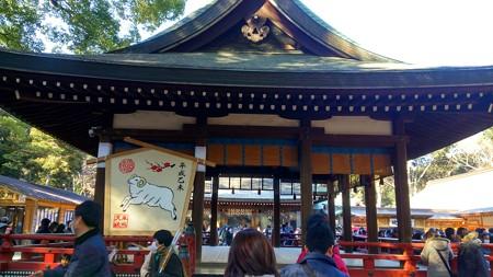 20150111大宮氷川神社 (2)