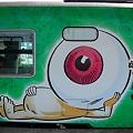 Photos: Medamaoyaji Train