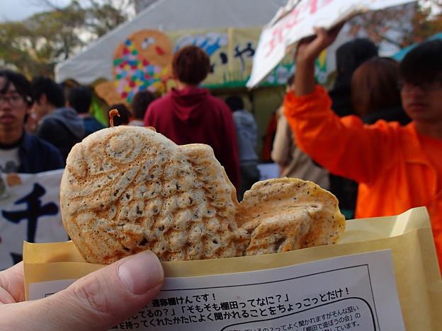 棚田研究会の古代米で作ったたい焼き