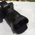 Sony FE35mm F1.4 Distagon