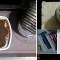 Photos: 11/30ストーブの上にコーヒー殻