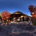 駿府城公園 紅葉山庭園の紅葉 360度パノラマ写真(3)