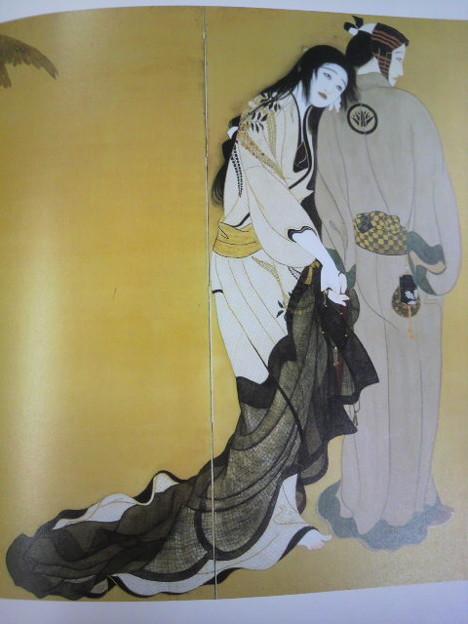 フォト蔵今回の福富太郎コレクション...アルバム: Twitter (565)写真データフォト蔵ツイート