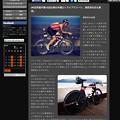 写真: 150126 PowerTap HED Jet Disk