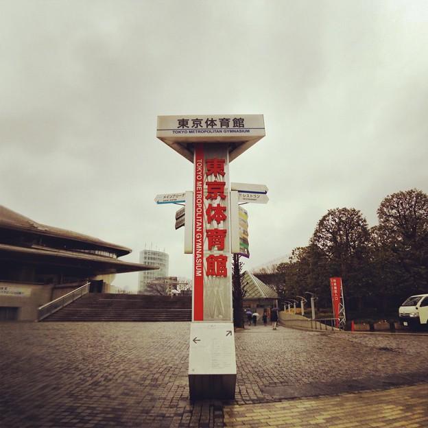 150226 東京体育館