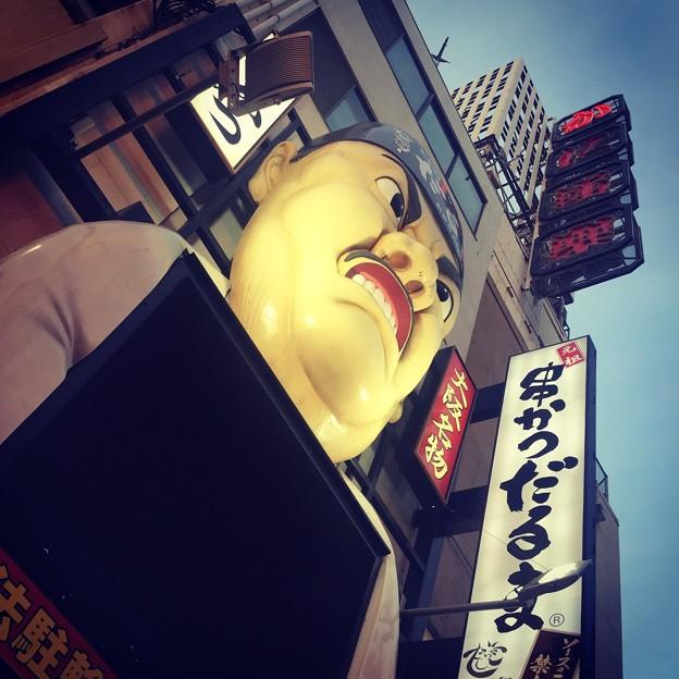 写真: 150228 だるま道頓堀店