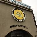 写真: 150301 NSI桜宮スイミングスクール