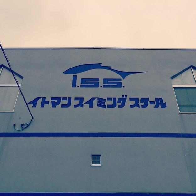 150301 イトマンスイミングスクール東大阪校