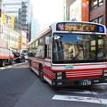 Photos: 小田急バス 08-C9262