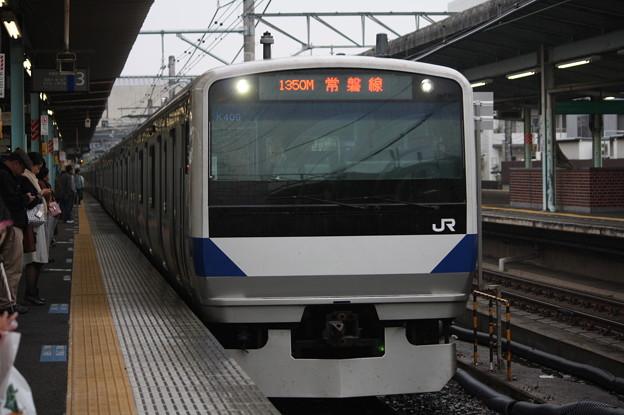 E531系K409編成 1350M 快速上野行
