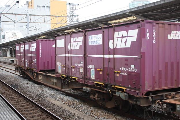 コキ104-2311