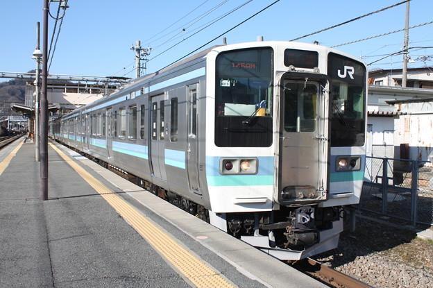 中央本線 211系1000番台N319編成