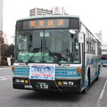Photos: 関東鉄道 9266MK