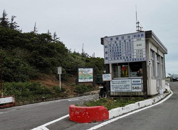 10. 蔵王ハイライン料金所