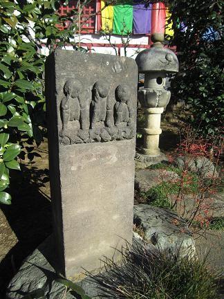 龍眼寺の庚申塔