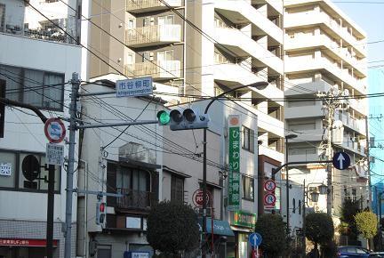 牛込柳町交差点