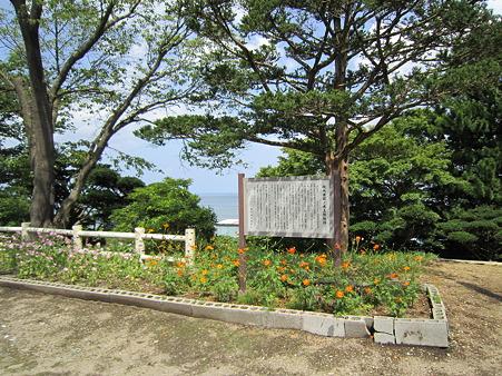 鷲の木公園