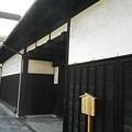Photos: 長屋門