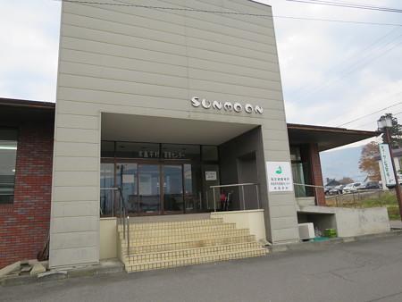 木島平村 若者センター
