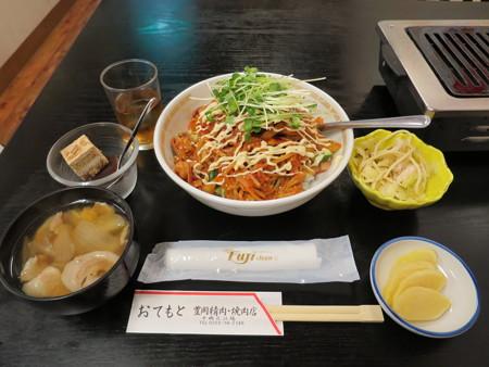 豊岡精肉焼肉店 ホルキム丼(期間限定)¥850