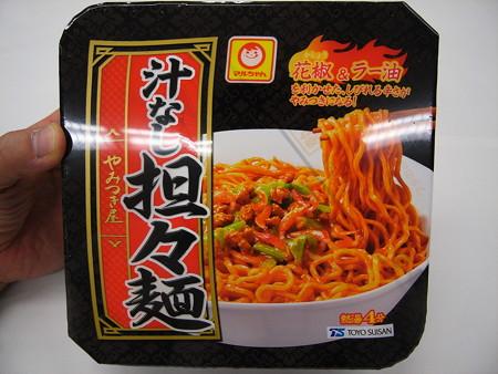 東洋水産 マルちゃん やみつき屋 汁なし担々麺 パッケージ