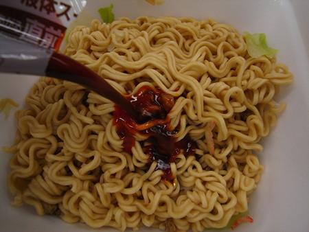 東洋水産 マルちゃん やみつき屋 汁なし担々麺 液体スープ
