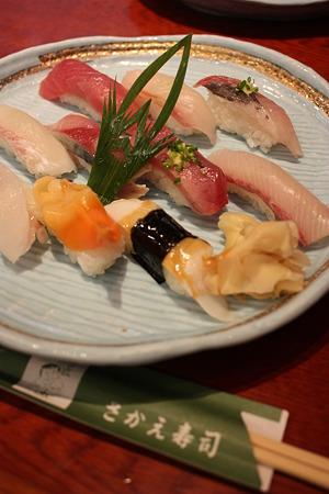 【ランチ】稲毛海岸・さかえ寿司/房総にぎり(地魚にぎり)