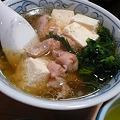 Photos: 2010.06.24/銀座・三州屋「鶏豆腐」