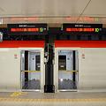Photos: N'EX 成田エクスプレス E259系[成田空港駅]