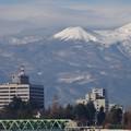 Photos: 福島県庁と吾妻小富士