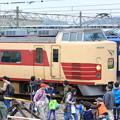 Photos: 豊田車両センターまつり2014