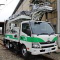 Photos: 作業車