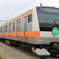 Photos: JR東日本E233系
