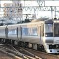 Photos: JR北海道785系「すずらん」
