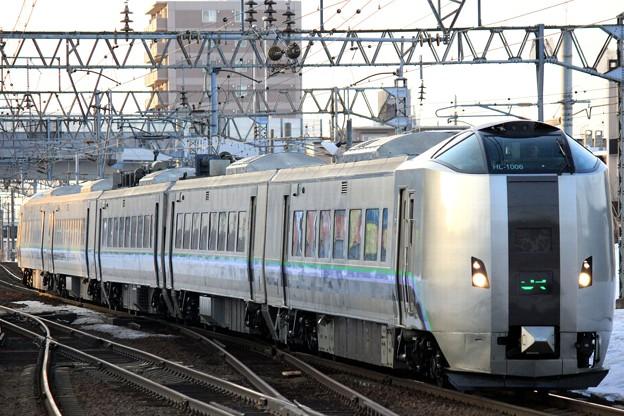 JR北海道789系「エアポート」