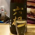 Photos: 【日本酒:青森】 六根 純米吟醸 生原酒 タイガーアイ