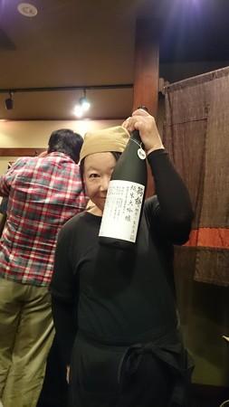 スタッフ 秋花さん