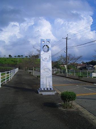 太宰府高校前のモニュメント