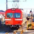 Photos: 岳南鉄道 須津駅