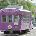 モボ101形 京紫カラー(旧夕子号)
