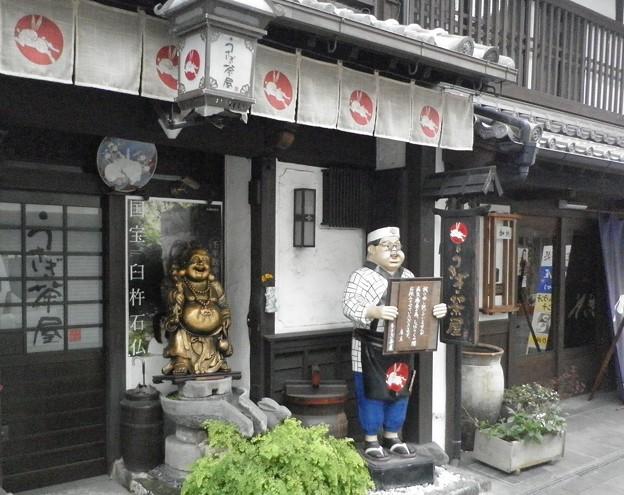 メタボ像(臼杵市)