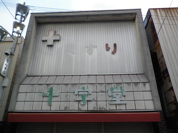 抜け字推理 ~19