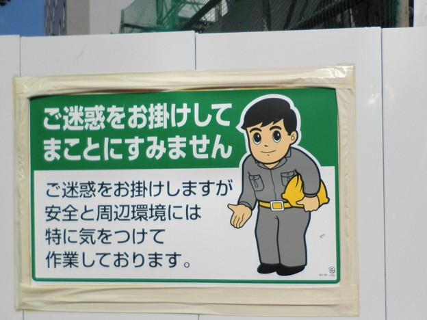 ぺこり~長野市